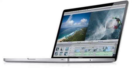 Win a Macbook Pro 17